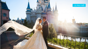 Support a Cause and Win a Disney Fairy Tale Wedding or Vow Renewal
